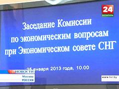 Интеграция во благо человека - под этим девизом пройдет год председательства Беларуси в СНГ.