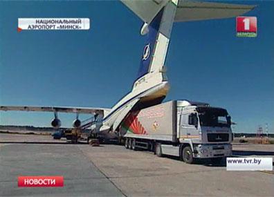 Белорусский гуманитарный груз отправляется в Ирак Беларускі гуманітарны груз  адпраўляецца ў Ірак Belarusian rescuers to deliver humanitarian aid to Iraq