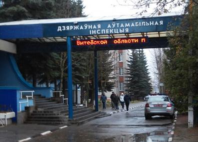 Задержан подозреваемый в совершении смертельного ДТП в Оршанском районе