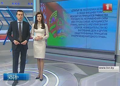 15 марта в Беларуси отмечают День Конституции 15  сакавіка ў Беларусі адзначаюць Дзень Канстытуцыі On March 15, Belarus celebrates Constitution Day