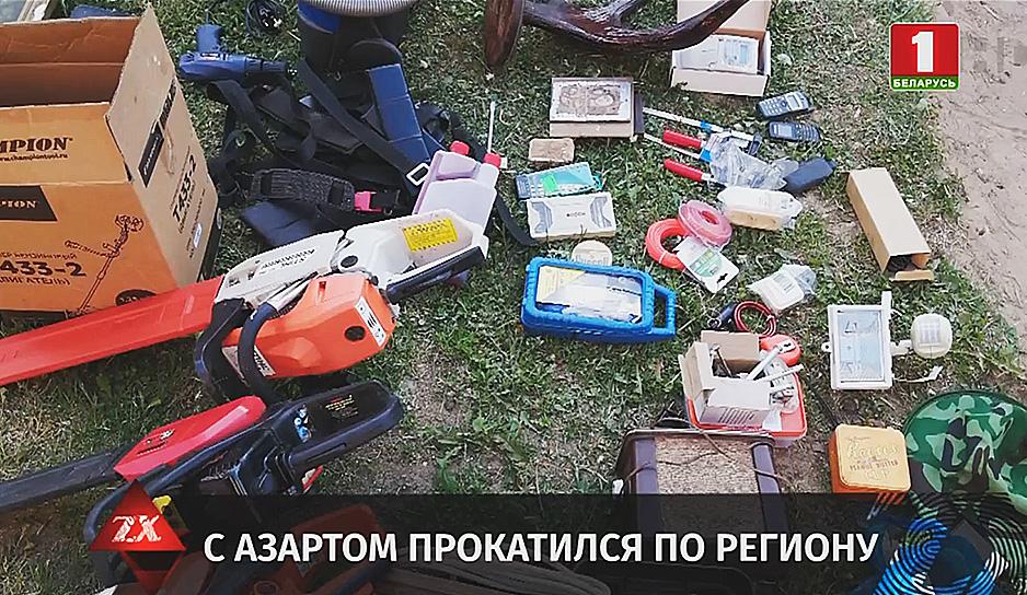 Зона Х. Утренний выпуск (05.06.2020)