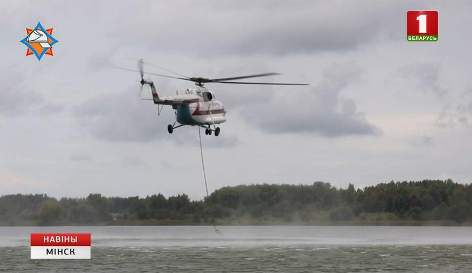 Спасатели провели учения на Цнянском водохранилище с использованием авиации Ратавальнікі правялі вучэнні на Цнянскім вадасховішчы з выкарыстаннем авіяцыі