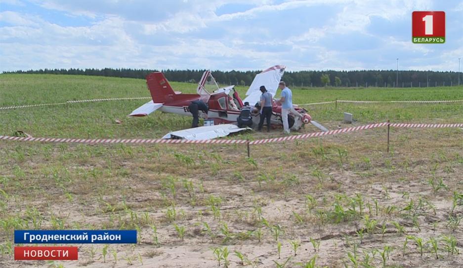 Легкомоторный самолет 1975 года выпуска совершил аварийную посадку под Гродно  Лёгкаматорны самалёт 1975 года выпуску зрабіў аварыйную пасадку ў наваколлях Гродна