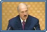 Пресс-конференция Президента Республики Беларусь А.Г.Лукашенко журналистам российских региональных средств массовой информации