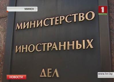 Минск не исключает скорого подписания Таможенного кодекса ЕАЭС  Мінск не выключае хуткага падпісання Мытнага кодэкса ЕАЭС Minsk urges for early signing of Customs Code of the Eurasian Economic Union