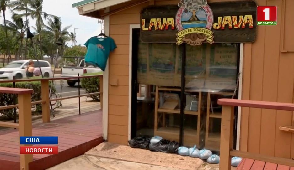 """К Гавайским островам приближается мощный ураган """"Лейн"""""""