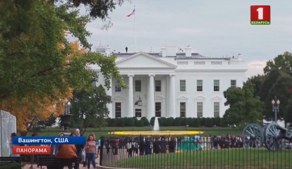 Сегодня в силу вступил первый пакет новых санкций Вашингтона против Москвы Сёння ў сілу ўступіў першы пакет новых санкцый Вашынгтона супраць Масквы
