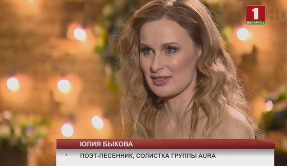 """""""Наши"""". Юлия Быкова"""