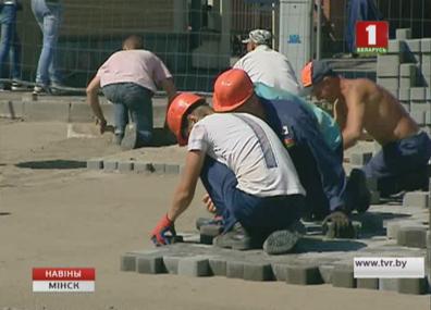 В столице продолжается благоустройство города к юбилею У сталіцы працягваюць аднаўленне горада да юбілею