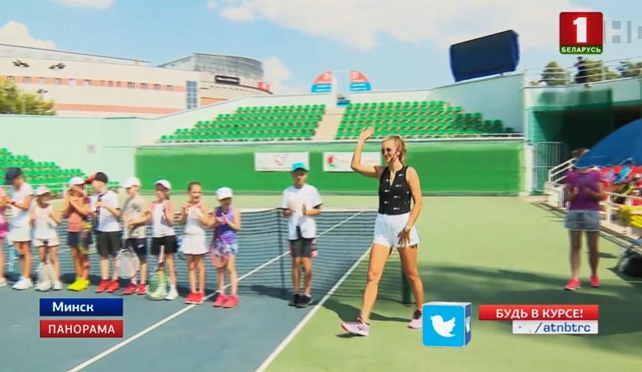 Виктория Азаренко провела мастер-класс для юных игроков Вікторыя Азаранка правяла майстар-клас для юных гульцоў Victoria Azarenka holds master class for young players