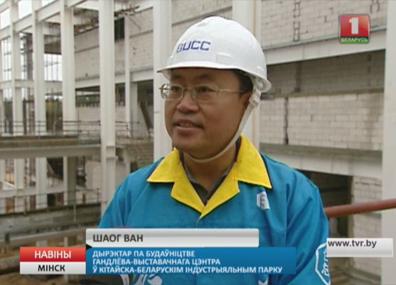 """Великий камень"" приобретает ""огранку"" ""Вялікі камень"" набывае ""агранку""  Chinese-Belarusian Industrial Park is ahead of construction schedule"