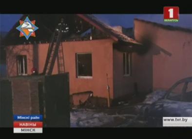 Два человека пострадали во время пожара в Минском районе Два чалавекі пацярпелі падчас пажару ў Мінскім раёне