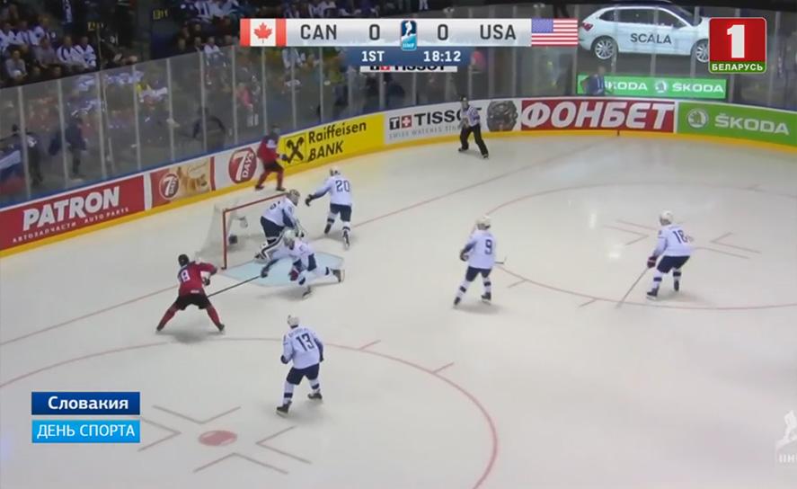 Канада и Россия - лучшие команды по итогам группового этапа чемпионата мира Канада і Расія - лепшыя каманды па выніках групавога этапа чэмпіянату свету