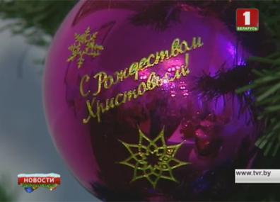 Белтелерадиокомпания по традиции  будет  освещать Рождественские богослужения Белтэлерадыёкампанія па традыцыі будзе асвятляць  набажэнствы на свята Нараджэння Хрыстовага