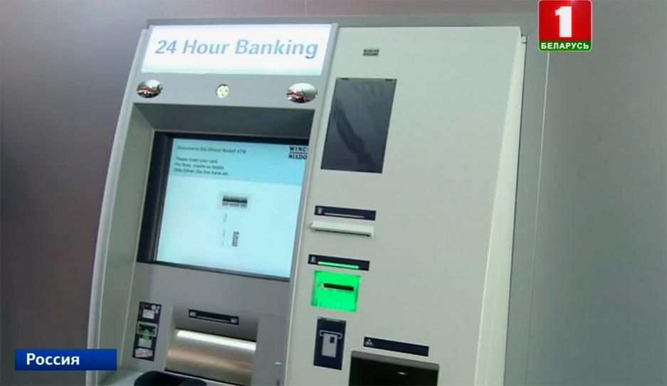 В банкоматах России найдены фальшивые пятитысячные купюры