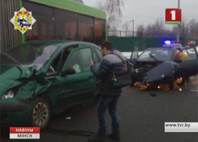 Два человека пострадали во время ДТП в столице Два чалавекі пацярпелі падчас ДТЗ у сталіцы