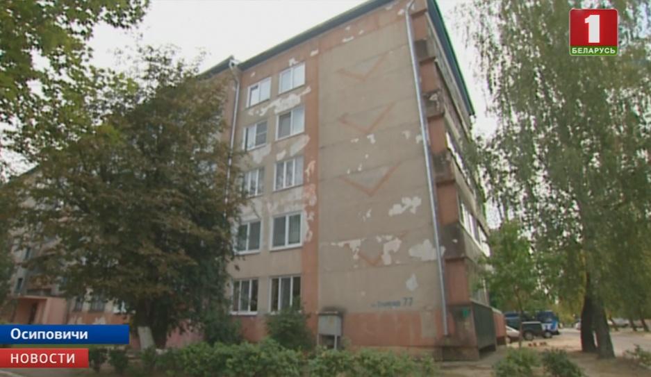 Почти половина жилых домов Беларуси готова к похолоданию Амаль палова жылых дамоў Беларусі гатовая да пахаладання