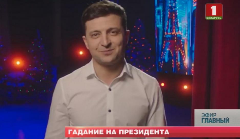 В Украине стартовала предвыборная гонка