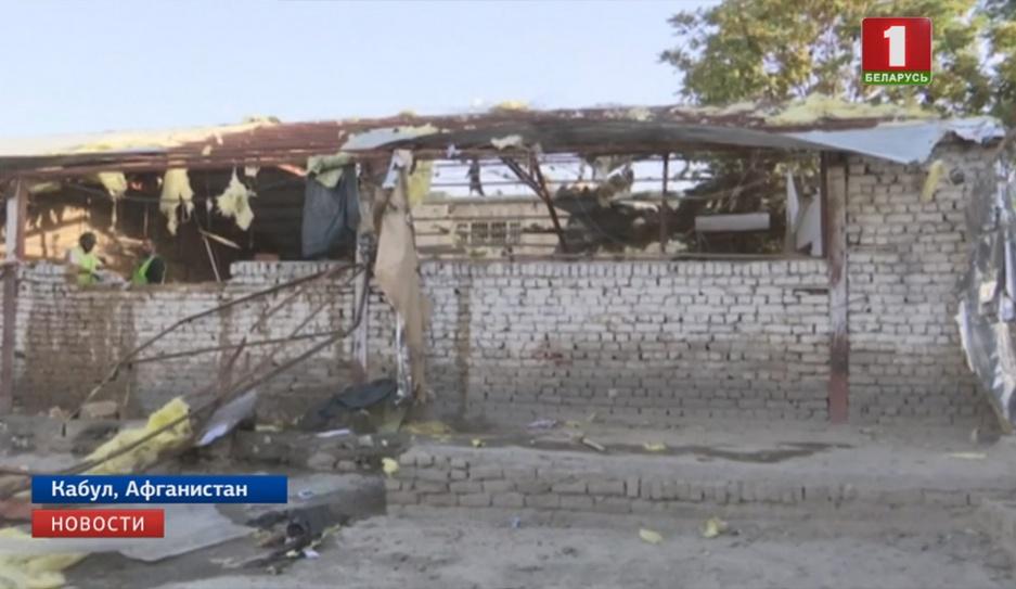 Тревожные новости  из Афганистана. Очередная серия терактов