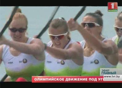Олимпийское движение под угрозой Алімпійскі рух пад пагрозай