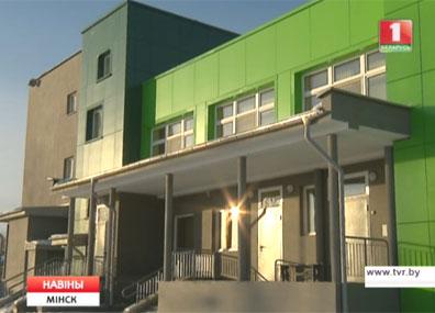 В Минске в этом году построят семь новых детских садов У Мінску сёлета пабудуюць сем новых дзіцячых садкоў