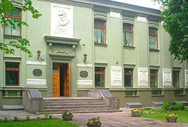 Онлайн-конференция с директоромГосударственного литературного музея Янки Купалы Еленой Лешкович