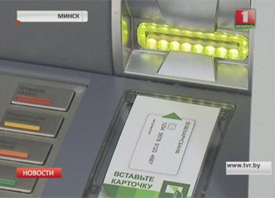 Сегодня ночью белорусская национальная валюта потеряла 4 нуля Сёння ўначы беларуская нацыянальная валюта страціла 4 нулі National currency denomination held in Belarus