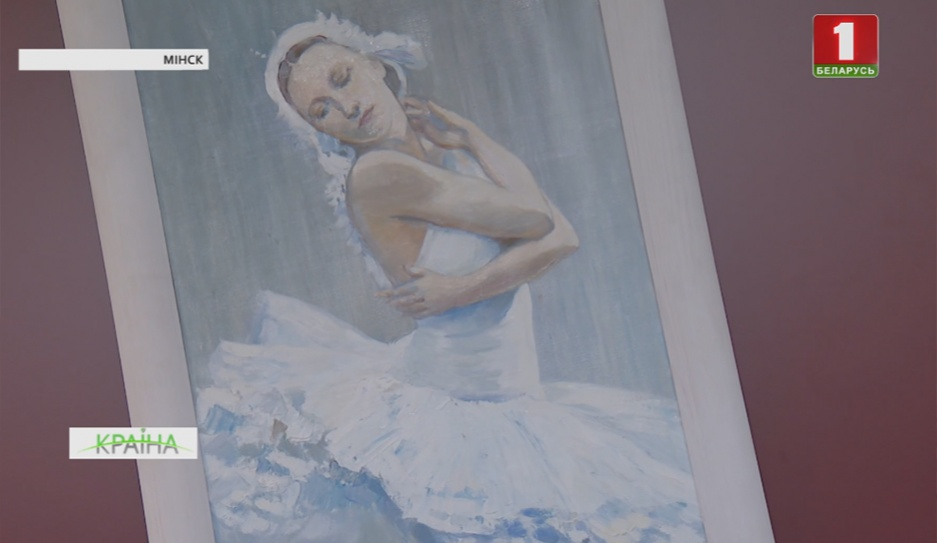 Выставка, посвященная великой балерине Галине Улановой, открылась в Минске  Выстава, прысвечаная вялікай балерыне Галіне Уланавай, адкрылася ў Мінску