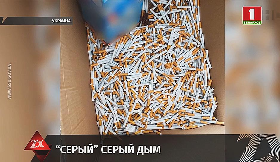 Зона Х. Вечерний выпуск (03.06.2020)