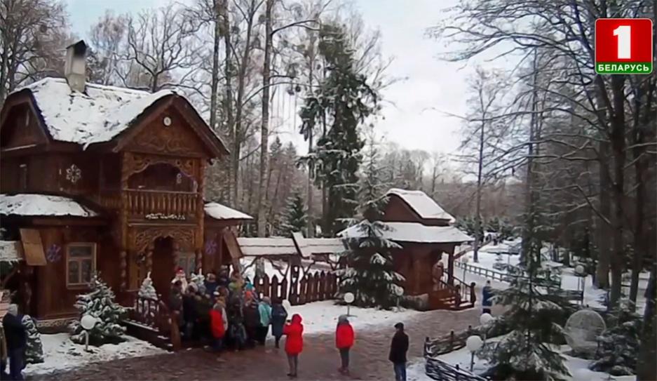 Белорусский Дед Мороз получил международное признание Беларускі Дзед Мароз атрымаў міжнароднае прызнанне