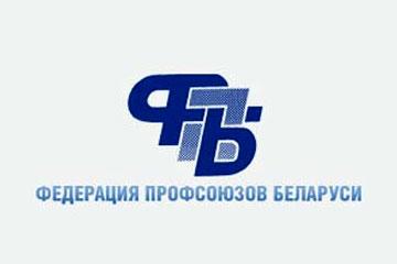 Онлайн-конференция с заместителем председателя Федерации профсоюзов Республики Беларусь Еленой  Манкевич