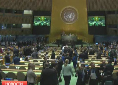 Общеполитическая дискуссия открывается в Нью-Йорке в рамках Генасамблеи ООН Агульнапалітычная дыскусія адкрываецца  ў Нью-Ёрку ў рамках Генасамблеі ААН General political debate launches as part of UN General Assembly session in New York