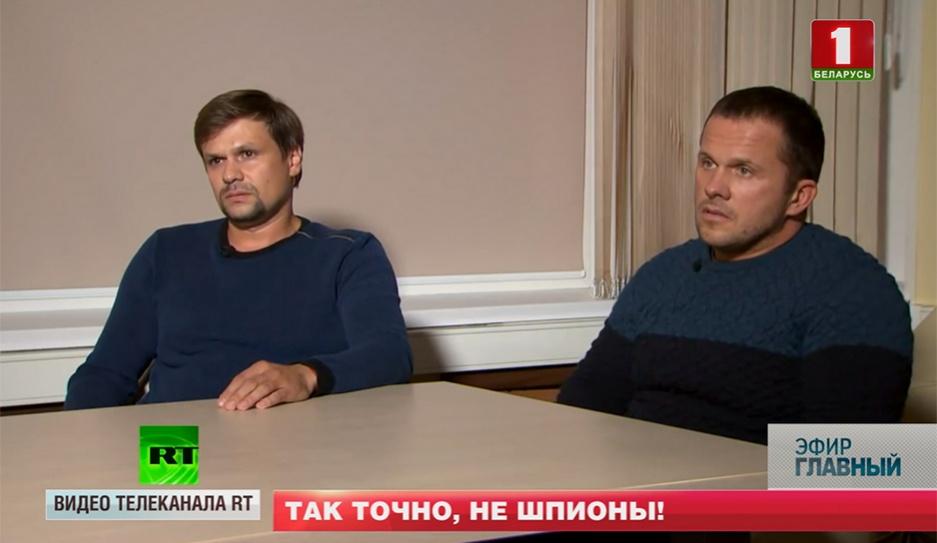 Фигуранты всех последних публикаций об отравлении Скрипалей дали интервью российскому телеканалу