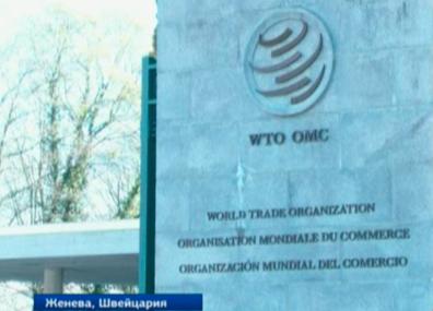 Стартует новый раунд переговоров о присоединении Беларуси к ВТО  Стартуе новы раўнд перамоў аб далучэнні Беларусі да СГА  New round of negotiations on Belarus' accession to WTO starts