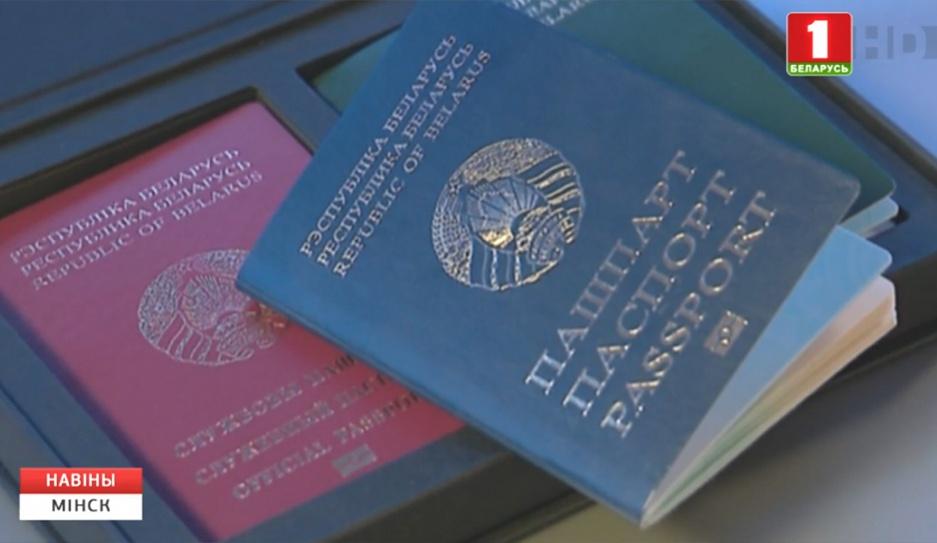 Белорусы в следующем  году смогут получить биометрический паспорт  Беларусы ў наступным годзе змогуць атрымаць біяметрычны пашпарт  Belarusians to obtain biometric passports next year