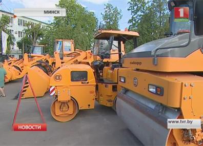 Беларусь расширяет географию экспорта Беларусь пашырае геаграфію экспарту Belarus expands export geography