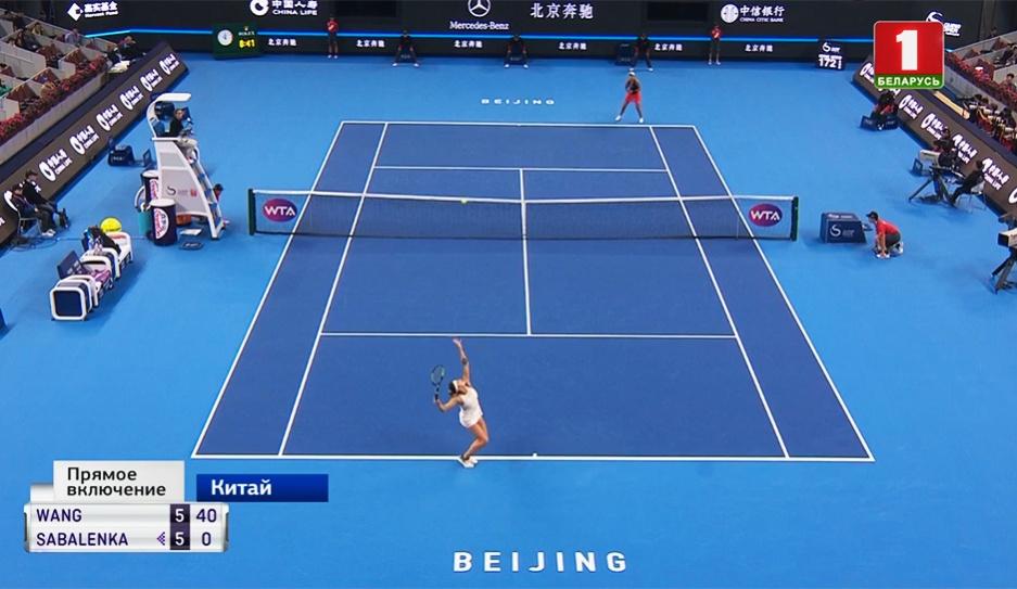 В матче 1/4 финала Арина Соболенко не справилась с Ван Цян - 5:7, 5:7 У матчы 1/4 фіналу Арына Сабаленка не справілася з Ван Цян - 5:7, 5:7