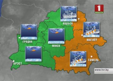 Прогноз погоды на 19 декабря  Прагноз надвор'я на 19 снежня