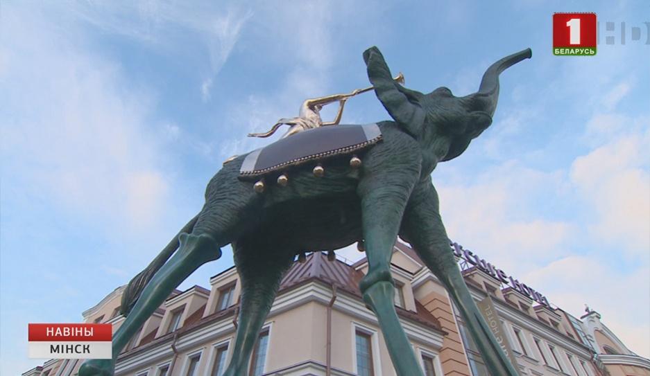 Триумфального слона Дали можно увидеть в историческом центре Минска Трыумфальнага слана Далі можна ўбачыць у гістарычным цэнтры Мінска