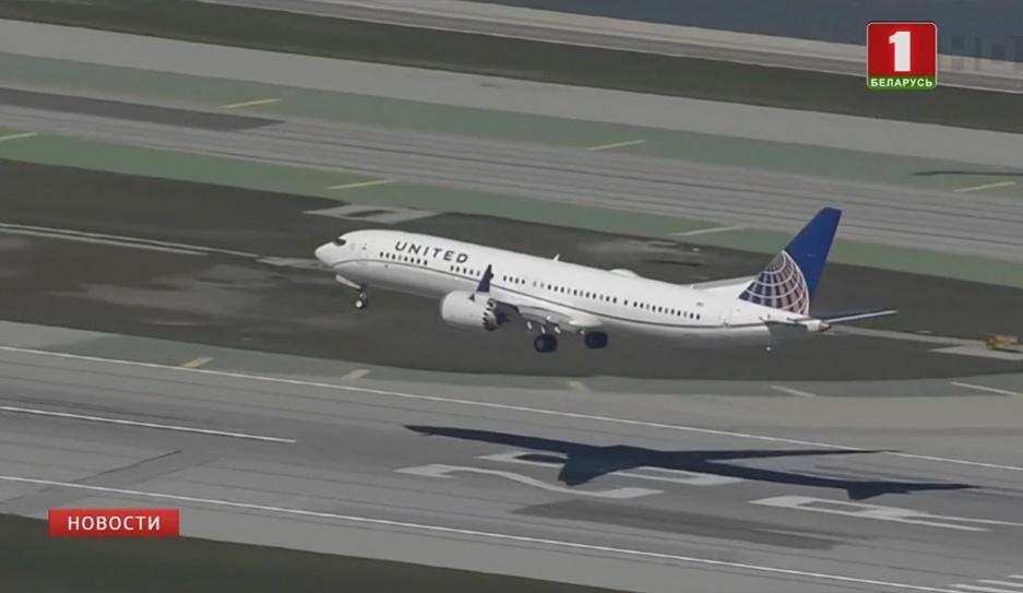 Boeing продолжает производство скандального 737 МАХ Boeing працягвае вытворчасць скандальнага 737 МАХ