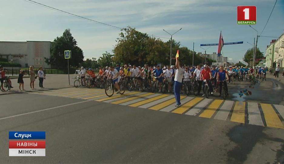 На день Слуцк превратился в большую велотрассу На дзень Слуцк ператварыўся ў вялікую велатрасу