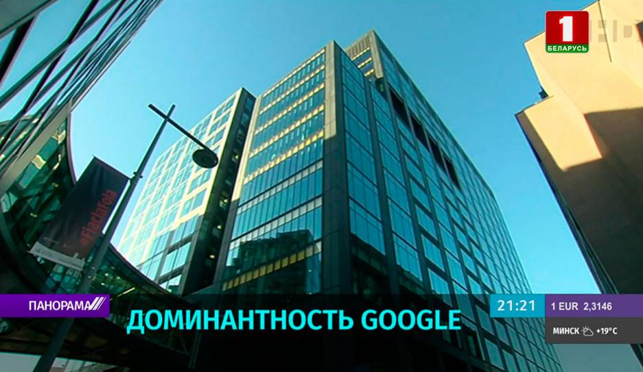 Компания Google оказалась в центре крупного скандала