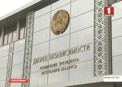Александр Лукашенко поздравил Ильхама Алиева с Днем Республики  Alexander Lukashenko sends Republic Day greetings to Azerbaijan