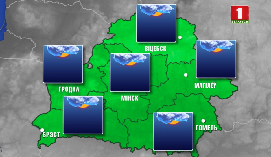 Прогноз погоды на 8 сентября Прагноз надвор'я на 8 верасня
