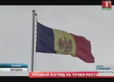 Начался официальный визит в Молдову Андрея Кобякова Пачаўся афіцыйны візіт у Малдову Андрэя Кабякова