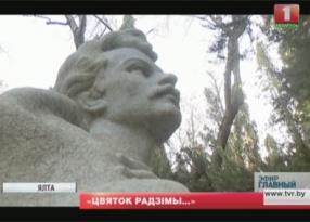 Беларусь отметила 125-летие со дня рождения Максима Богдановича Беларусь адзначыла 125-годдзе з дня нараджэння Максіма Багдановіча
