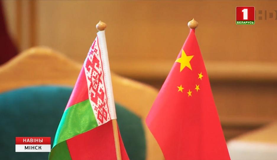 Минская область и китайская провинция Гуандун активизируют торгово-экономические и гуманитарные отношения Мінская вобласць і кітайская правінцыя Гуандун актывізуюць гандлёва-эканамічныя і гуманітарныя стасункі Minsk region ties economic and humanitarian links with Chinese partners