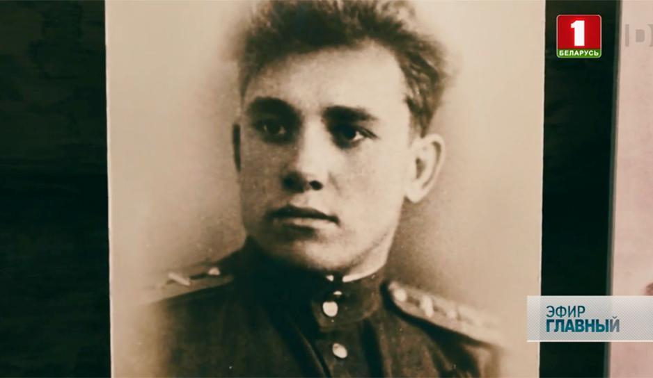 Александр Фень