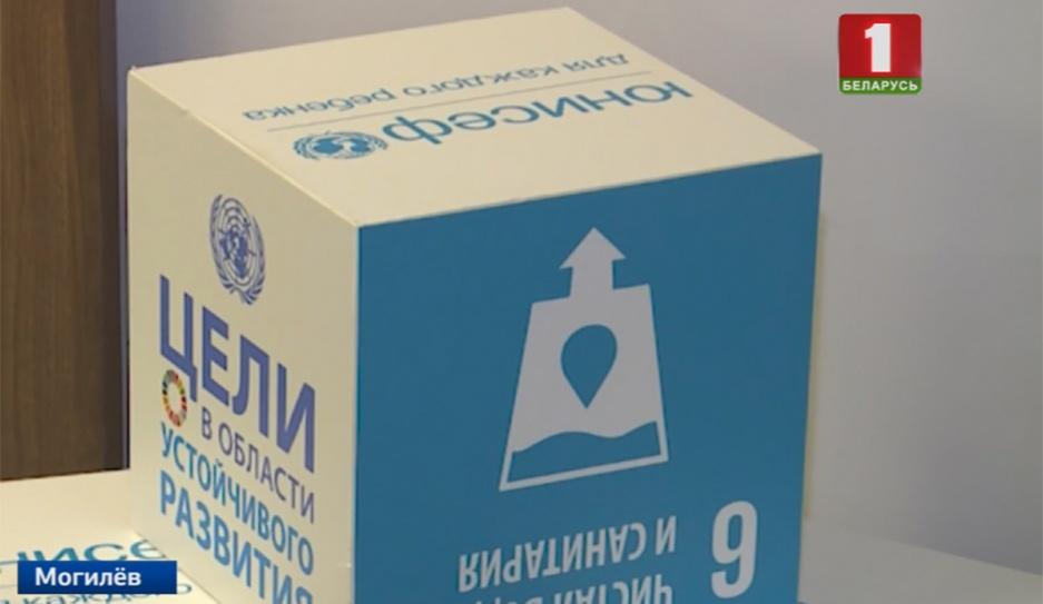 В Могилеве прошел молодежный форум по Целям устойчивого развития У Магілеве прайшоў моладзевы форум па Мэтах устойлівага развіцця Youth forum on goals of sustainable development held in Mogilev