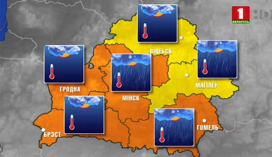 Прогноз погоды на 13 июня Прагноз надвор'я на 13 чэрвеня